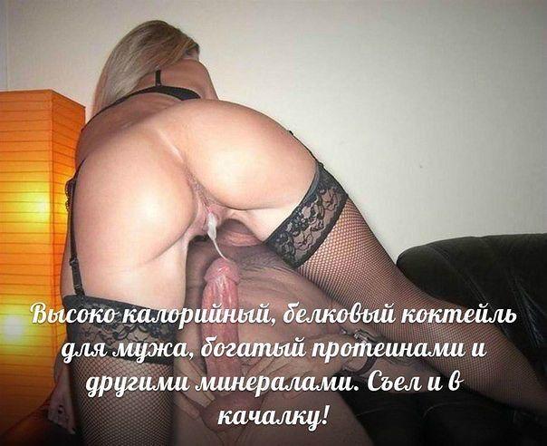 Сексвайф Куколд Измена Видео